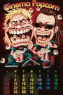 「Cinema Popcorn」 記念カレンダー8月